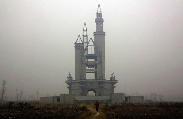 wonderland-china