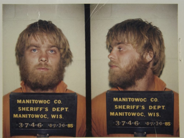 Making a murderer documentary